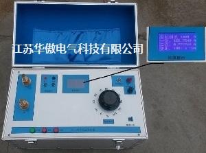 HASL系列大电流发生器
